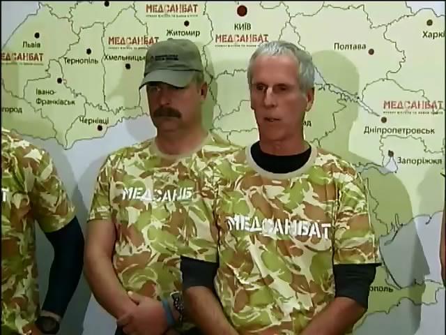 Парамедики iз США дiляться досвiдом з фронтовими лiкарями на Донбасi (видео)