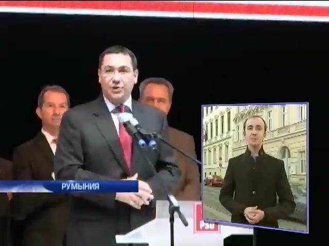 Президент Румынии Бэсеску решил принять гражданство Молдовы (видео)