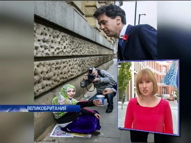 В Британии перед выборами в парламент высмеивают кандидатов (видео)