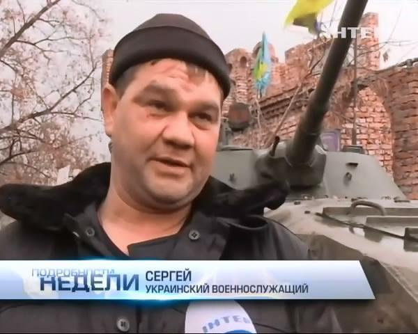 Террористы стянули к Горловке танки и Грады (видео) (видео)