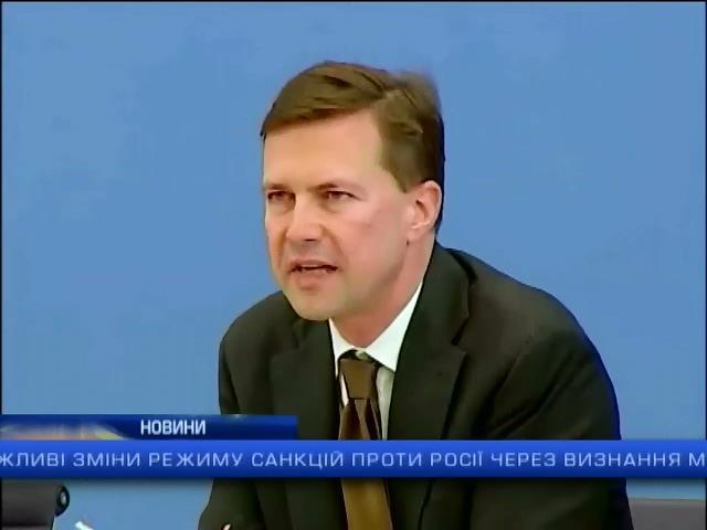 ґвросоюз може посилити санкцii проти Москви: випуск 16:00 (видео)