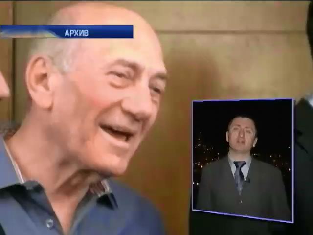 Экс-премьера Израиля после приговора за взятки обвиняют в угрозах убийством (видео)