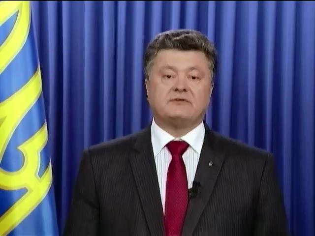 Порошенко хоче скасувати закон про особливий статус Донбасу (видео)
