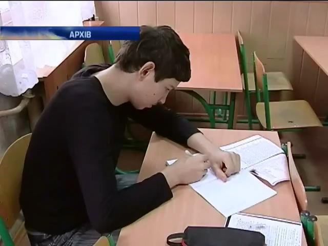 Студенти ДонНУ будуть навчатися дистанцiйно (видео)
