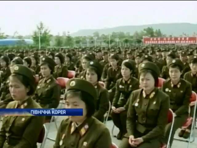 Свiт у кадрi: КНДР замало мiльйона вiйськових, до армii призвуть жiнок (видео)