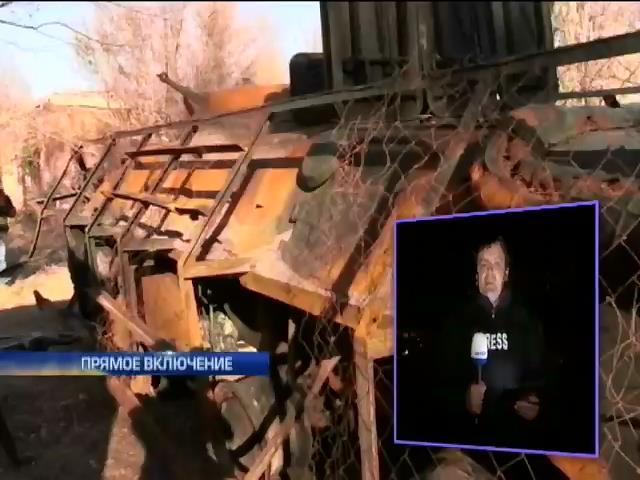 В Луганской области террористы пытаются оттеснить военных с позиций (видео)