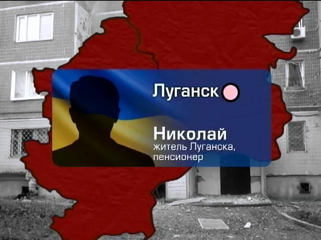 Жители Донбасса утверждают, что голосовали ради мира (видео)