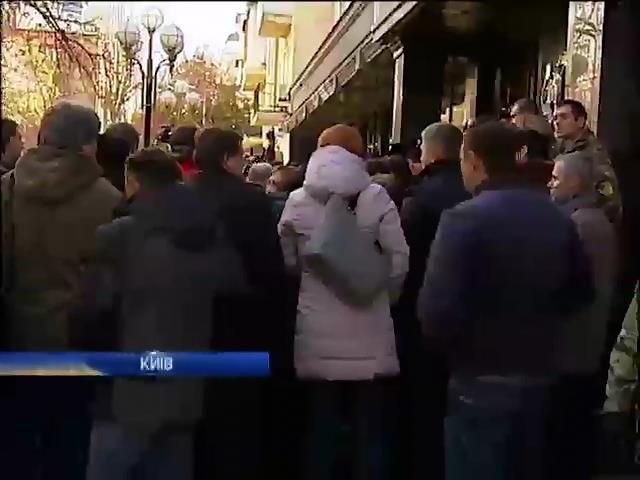 У Киeвi та Запорiжжi пройшли акцii на пiдтримку вiйськових 51-оi бригади (видео)