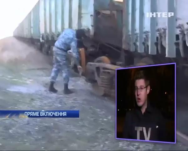 Терористи замiнували залiзну дорогу пiд Дебальцево (вiдео) (видео)