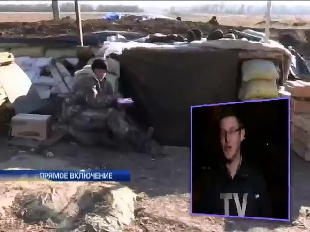 Военные благодарят волонтеров и готовят блокпосты к зиме (видео) (видео)