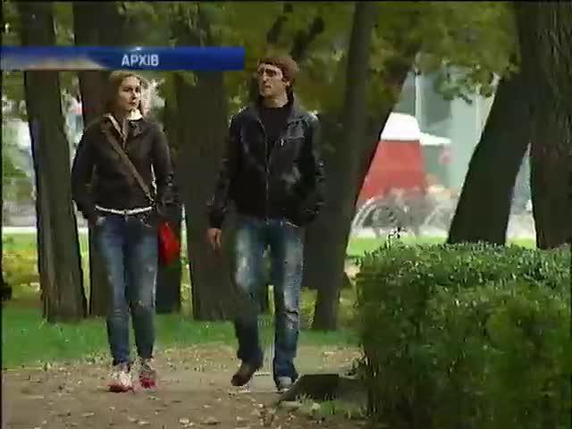 В Украiнi на вихiдних до плюс 19 та туман (видео)