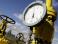"""Кабмин обязал крупных потребителей закупать газ только у """"Нафтогаза"""""""