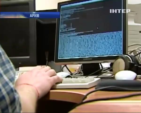 Свiт у кадрi: Iнтернет-побори в Росii та ювелiрка за паспортом (видео)