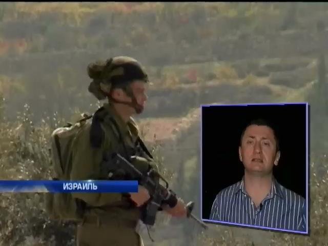 В Израиле участились нападения арабов на евреев (видео) (видео)