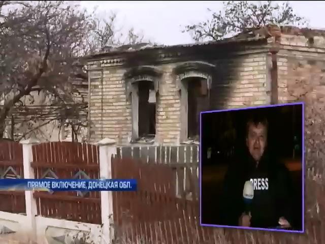 Террористы накрывают Марьинку огнем артиллерии (видео) (видео)