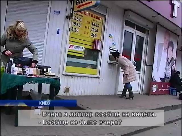 Гривну укрепит ужесточение санкций к экспортерам - эксперт (видео)