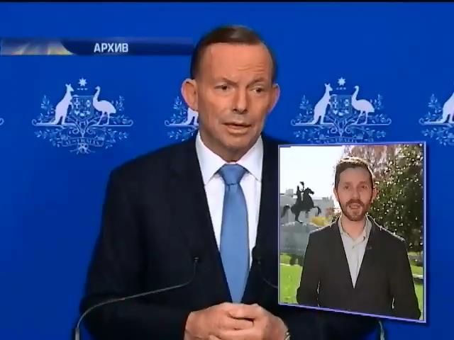 Премьер Австралии потребует от Путина извинений за Боинг (видео)