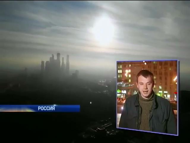 Москва осталась без соли из Украины и задыхается от гари (видео)