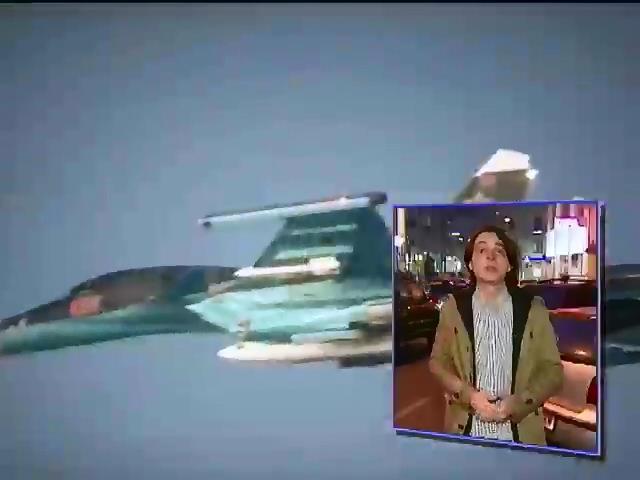 Агрессия России в небе Европы угрожает гражданской авиации (видео)
