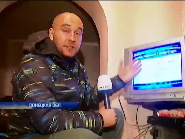 Телевидение террористов круглосуточно промывает мозги Донбассу (видео)