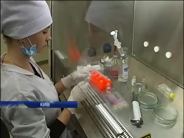 Вченi з Украiни розробили вакцину проти раку (видео)