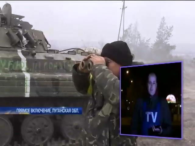 В Луганской области террористы прощупывают оборону военных (видео)
