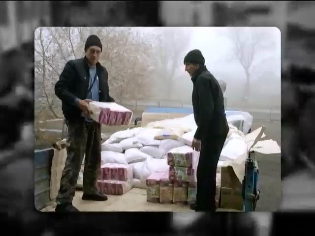 У селище Чорнухине на Луганщинi доставили гуманiтарку та пенсii (видео)