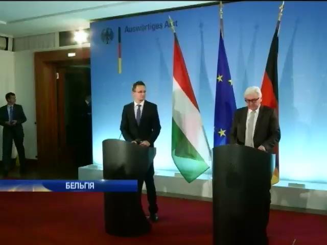 ґвросоюз введе санкцii проти окремих терористiв (видео)