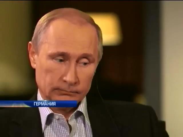 Путин считает оккупацию Крыма законной (видео) (видео)