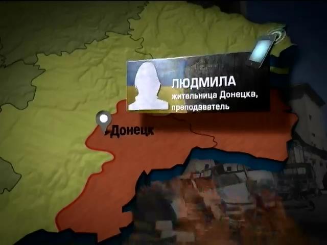 В Донецке жалуются на рост цен и ждут освобождения (видео)