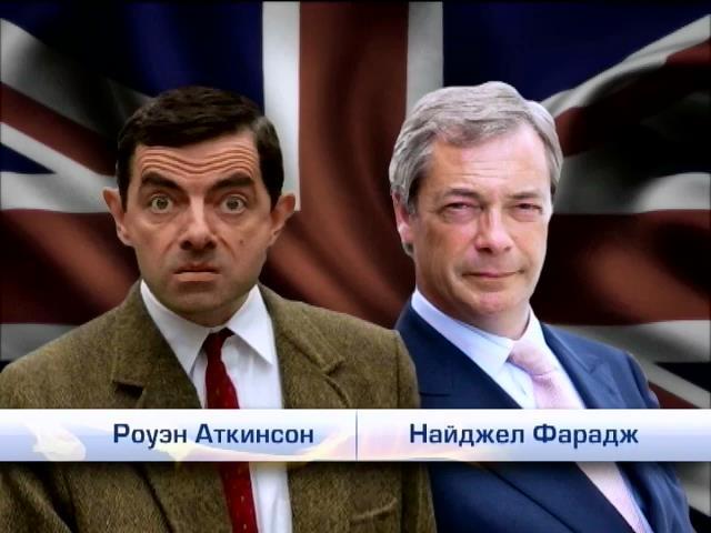Лидера лейбористов Британии сравнили с мистером Бином (видео)
