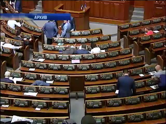 В среду завершатся переговоры о коалиции (видео)