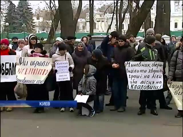 Диабетики Киева остались без лекарств (видео)