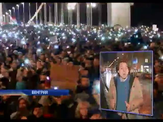 Европу охватили протесты против Москвы (видео)