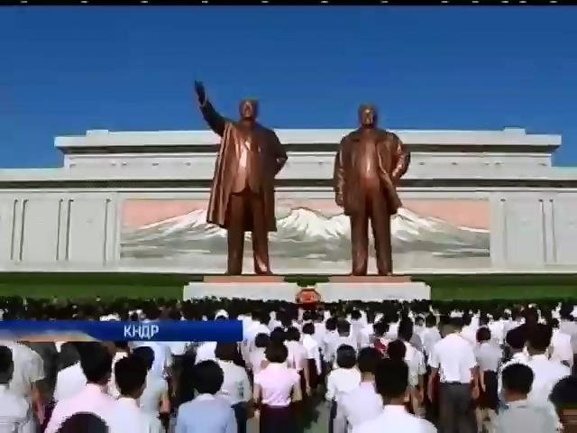 У Гаазi хочуть судити Кiм Чен Ина (видео)