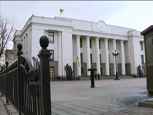 Депутати планують перше засiдання Ради (видео)
