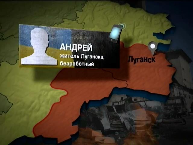 В Донецке учатся жить без денег (видео)