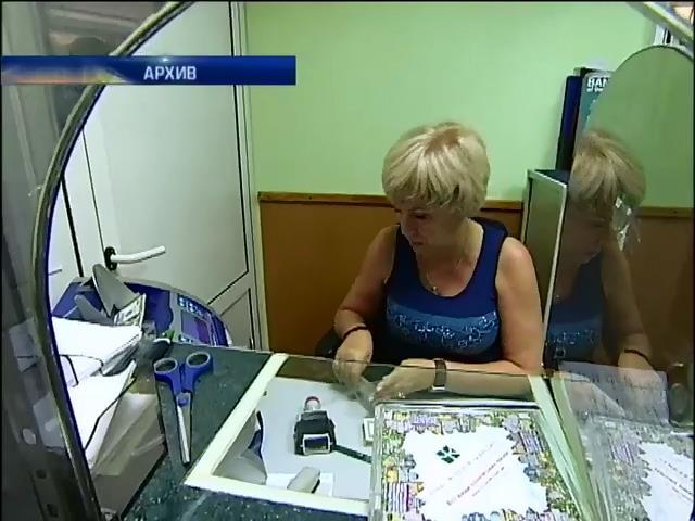 Нацбанк замораживает счета в городах Донбасса (видео)