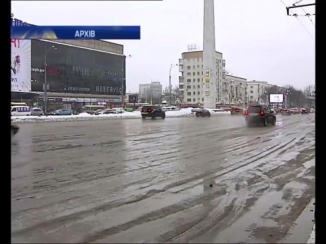 Синоптики обiцяють Украiнi вiтер та ожеледь (видео)