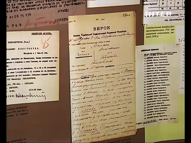 Iсторики та СБУ оприлюднили документи часiв Голодомору (видео)