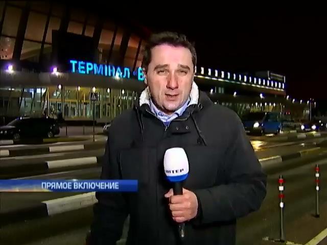 В Киеве Байден встретится с Яценюком и Порошенко (видео)