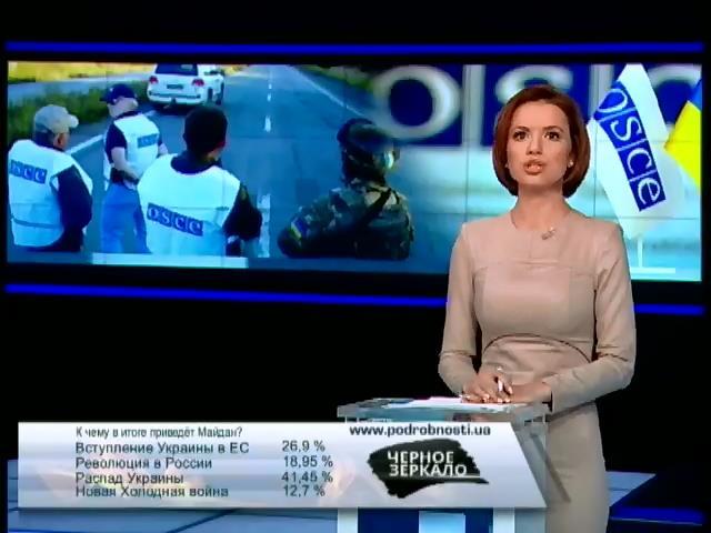 ОБСґ продовжила мiсiю на кордонi з Росieю (видео)
