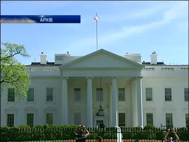 США збiльшить поставки в Украiну нелетальноi зброi (видео)