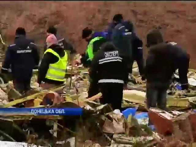 З Донбасу вивезли всi уламки Бойнга-777 (видео)