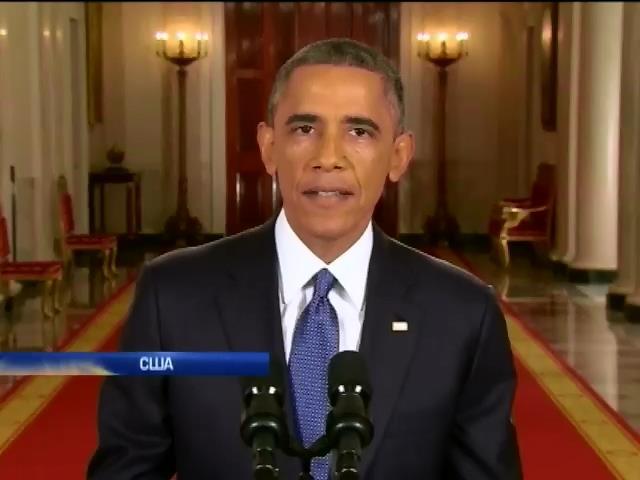 Обама легалiзуe iммiгрантiв без згоди Конгресу (видео)