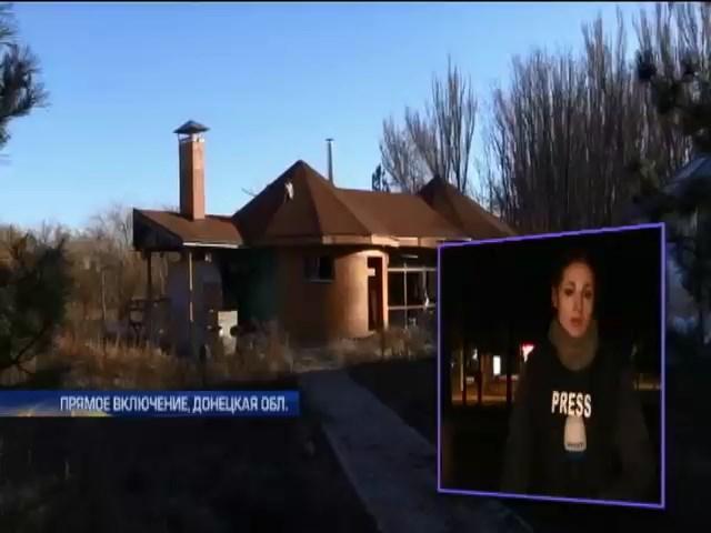 Террористы не обстреливают дома сына Януковича (видео) (видео)