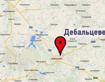 Террористы понесли потери в районе Дебальцево (карта)