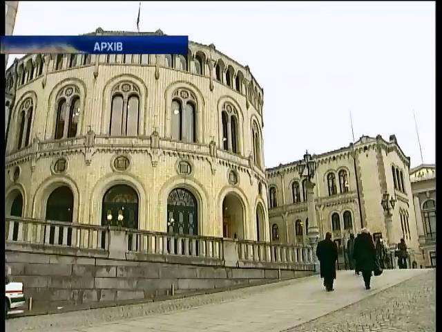 Норвегiя заморозила полiтичнi контакти з Росieю (видео)