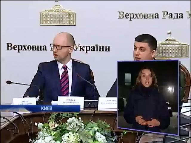 Порошенко требует от министров знать языки (видео)