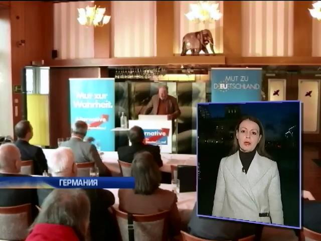 Путин хочет провести в Бундестаг партию-союзника (видео)